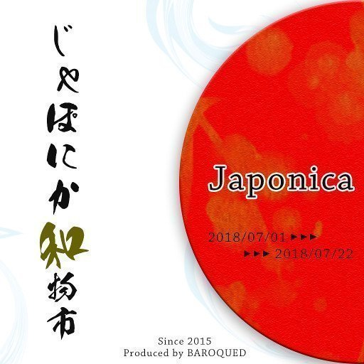 Japonica July 2018