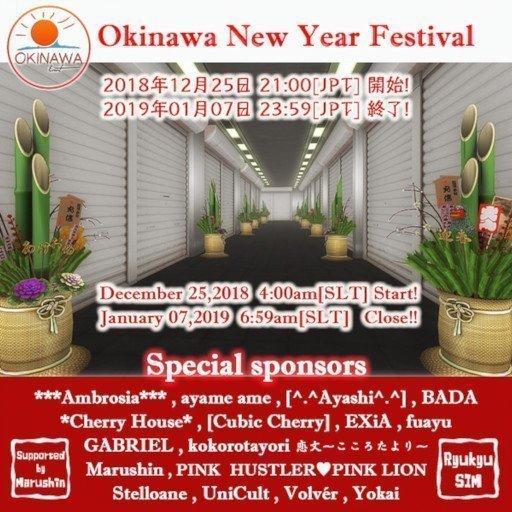 Okinawa New Year Festival 2018