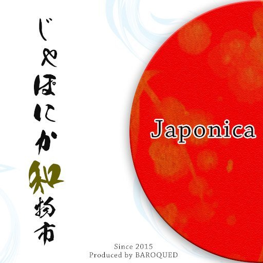 Japonica Summer - July 2019