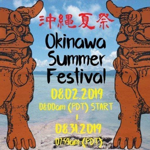 Okinawa Summer Festival 2019