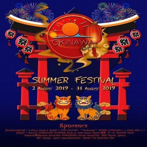 Okinawa Summer Festival August 2019