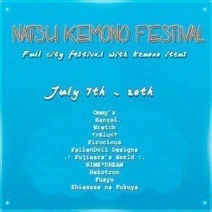 Natsu Kemono Festival July 2019