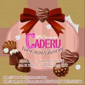CADERU Valentine Jan 2020