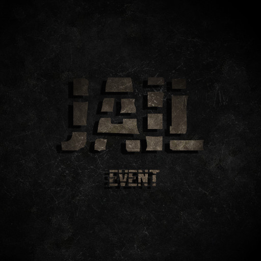 Jail Event Logo