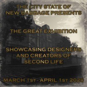 New Babbage Exihibition March 2020