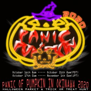 Panic of Pumpkin in Okinawa 2020