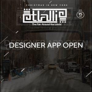 Tlalli Christmas in NY App December 2020