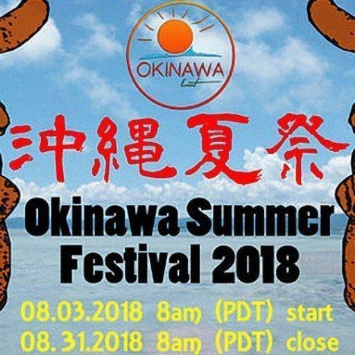Okonawa Summer Festival 2018 logo