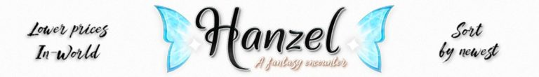 The Hanzel Banner