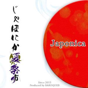 The Japonica Summer Festival Logo