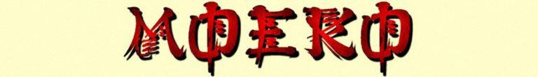 The Moeko Banner