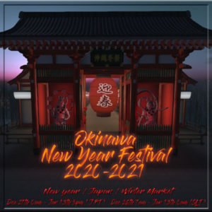 Okinawa New Year Festival 2020