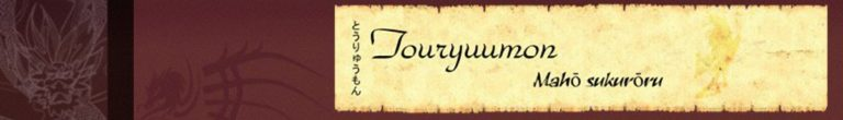 The Touryuumon Banner