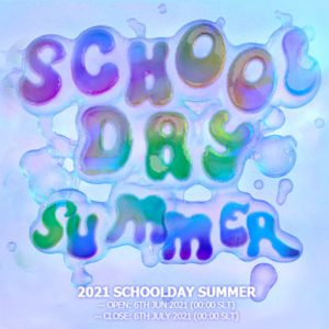The School Day Event - Summer Sign